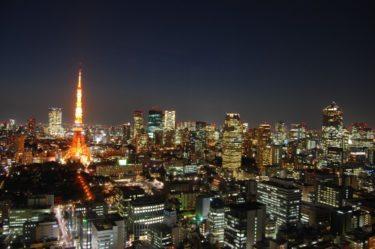 東京ラブストーリーが現代版でリメイク復活!2020年春に配信開始!