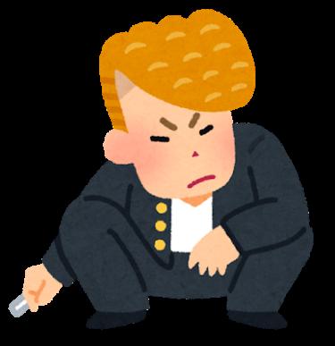 今日から俺は【第6話】ムロツヨシ金八先生のパロディーで暴走しすぎ!
